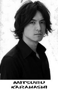 Amazon - Mitsuru Karahashi