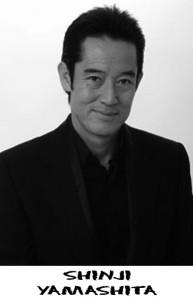 Jango - Shinji Yamashita