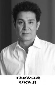 Jango - Takashi Ukaji