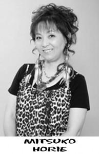Mai e Keiko - Mitsuko Horie