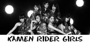 Trilha Sonora - Kamen Rider Girls