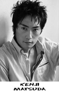 V3 - Kenji Matsuda